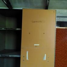 Gertrude's closet.
