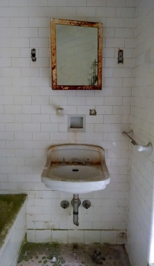 This was the only mirror left remaining in the building.